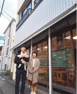 3周年を迎えた「くらしかる真鶴」試住を経て移住した川口・來住夫妻