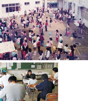 開校3年目の文化祭の様子(上)と現在の教室