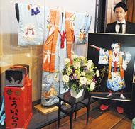 12代目團十郎さん衣装を展示