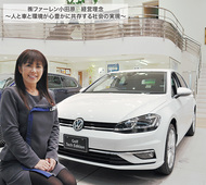 VW小田原で新元号セール