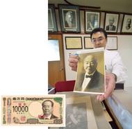 創始者が一万円札に