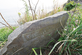 東京五輪前年に開催された「世界近代彫刻シンポジウム」の記念碑