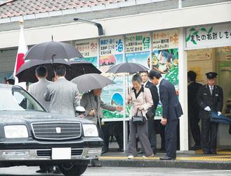 4月30日に退位された上皇陛下と上皇后陛下。真鶴町と箱根町の住民にとっては、お二人が平成22年に2町を訪問された事が思い出深いという人も多いのではなかろうか。当時の関係者に改めて記憶を辿ってもらった。(※お二人の呼称は当時)