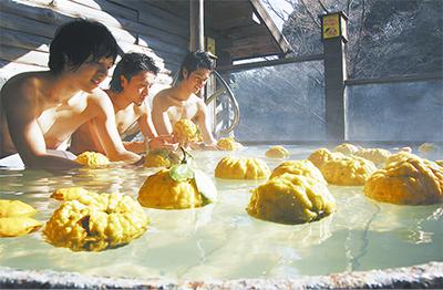 藤野名産、箱根で人気