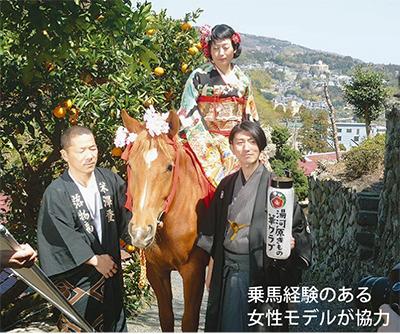 湯河原が昭和にタイムスリップレトロな「花嫁行列」計画中