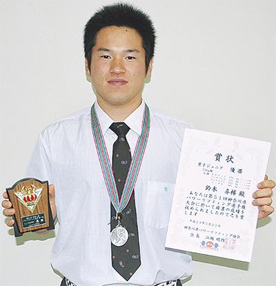 鈴木喜稀選手が日本新記録