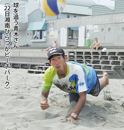 真鶴の青木晋平さんワールドツアー出場