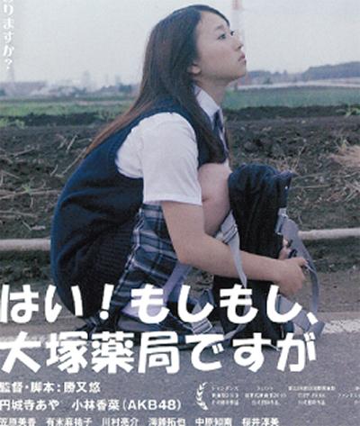 ゲストに夢枕獏さん、AKB48も
