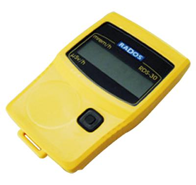 放射線測定器町民へ貸し出し