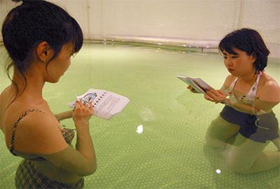 湯船の中も読書の秋