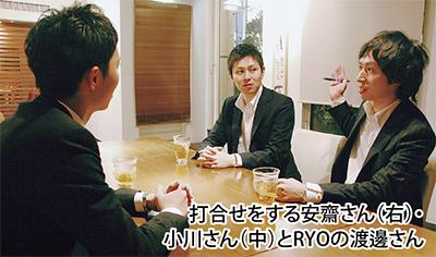 小田原で巨大合コン