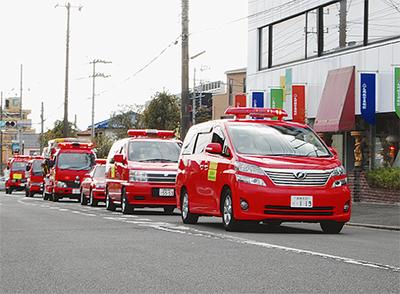 3町消防団が防火パレード