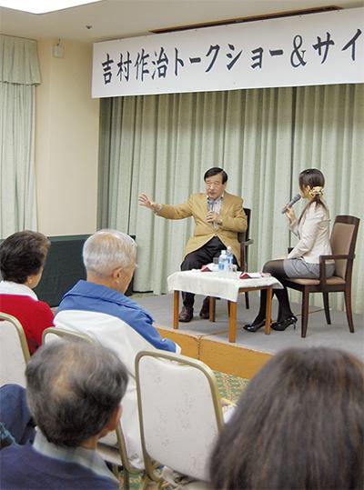 箱根でエジプト談義