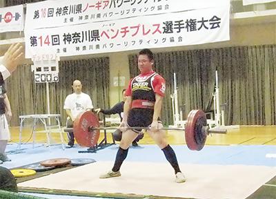 湯河原の鈴木さん日本記録更新