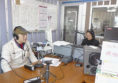 宮城・石巻のラジオに出演