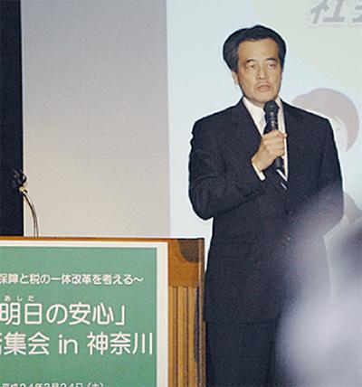 岡田副総理が小田原来訪