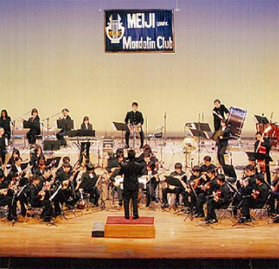 マンドリンコンサート