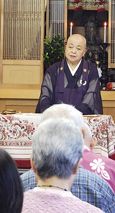 青山俊董さん箱根で講演