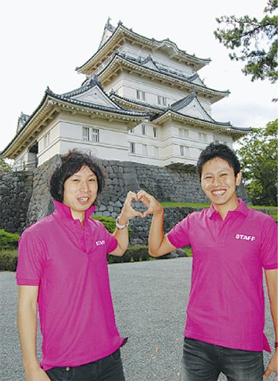 小田原城で巨大合コン