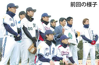 プロ野球選手とキャッチボール