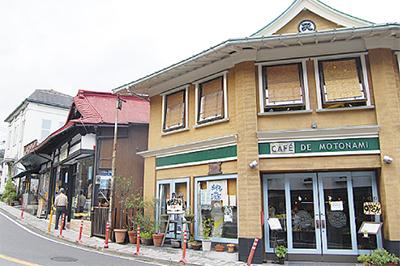 秋色宮ノ下  森の読書室