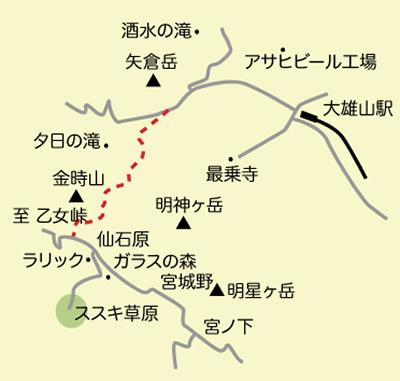 東京五輪までの開通目指す