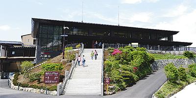 大涌谷駅は特典満載