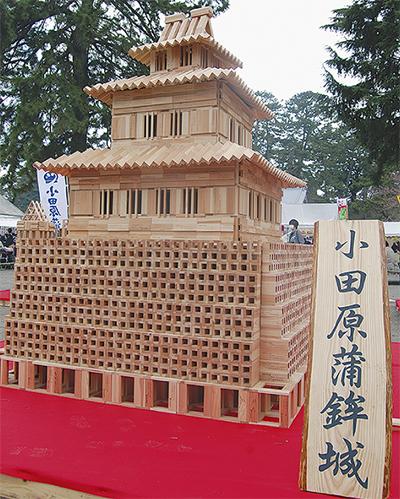 かまぼこ板でお城完成