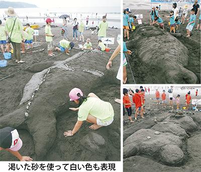 砂職人の力作揃う