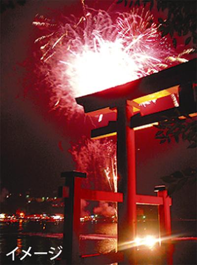 芦ノ湖で冬花火