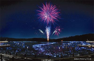 芦ノ湖に天の川