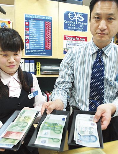 改札近くで外貨両替