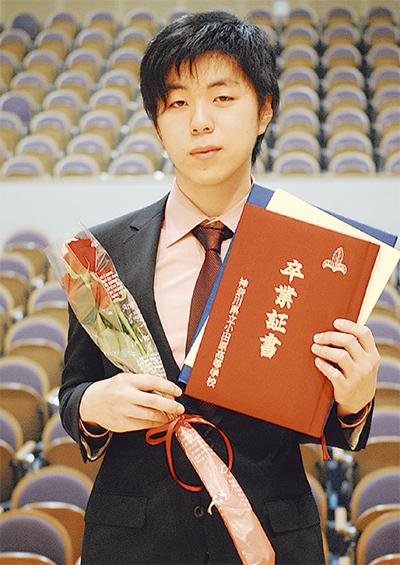 小田原高定時制生徒会長として卒業