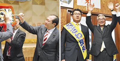 小澤氏・守屋氏当選