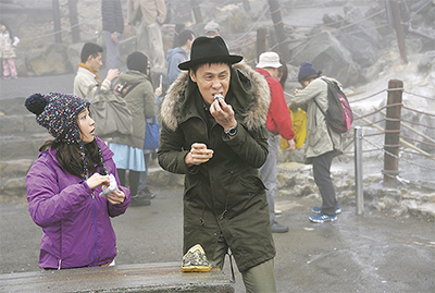 箱根が登場、8月全国上映