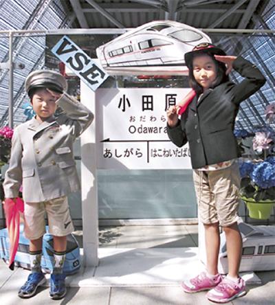 小田原駅で子ども撮影会