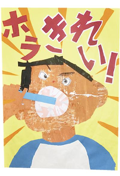 金賞ポスター次は県審査