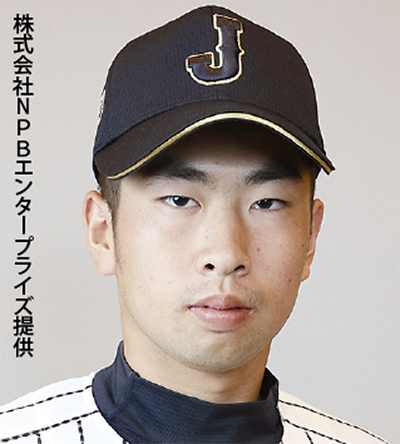 U-18日本代表に