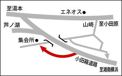 湯本山崎に新玄関口
