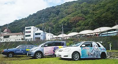箱根で痛車祭