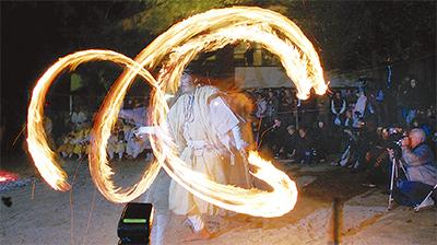 炎で書く13の梵字