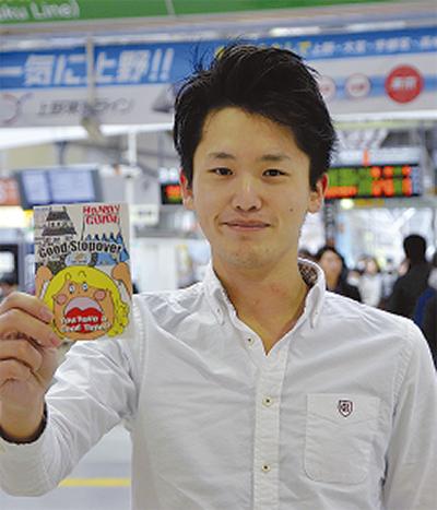 小田原JCが無料観光マップ