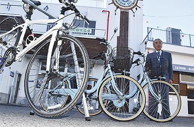 「自転車の駅」に進化