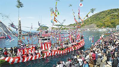 沼津で奇祭