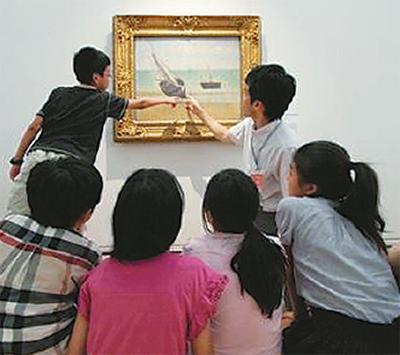 子ども向け美術鑑賞会