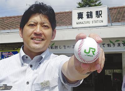 元JR野球部投手