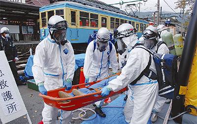 マスク曇らせ対テロ訓練