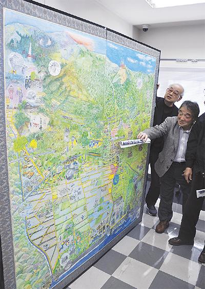 昭和の湯河原びっしり屏風