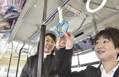 バスでハートつかめ