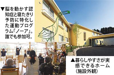 入居金0円、充実の設備も人気